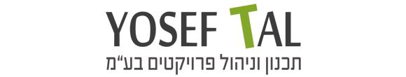 """יוסף טל תכנון וניהול פרויקטים בע""""מ"""
