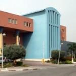 מבנה רב תכליתי מצפה ספיר